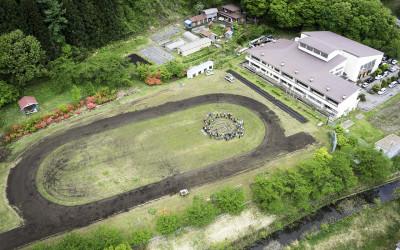 南部町立名川南小学校10周年記念